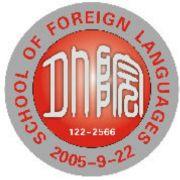 赣南师范大学外国语学院