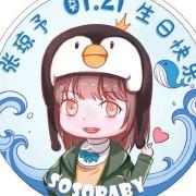GNZ48-刘倩倩-