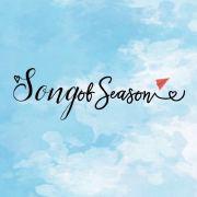 SongofSeason·朱一龙微博照片