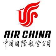 中国国际航空