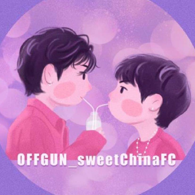 OffGun_sweetChinaFC