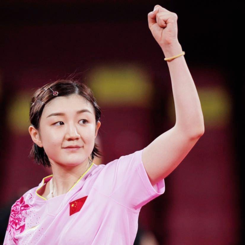 陈梦-乒乓球