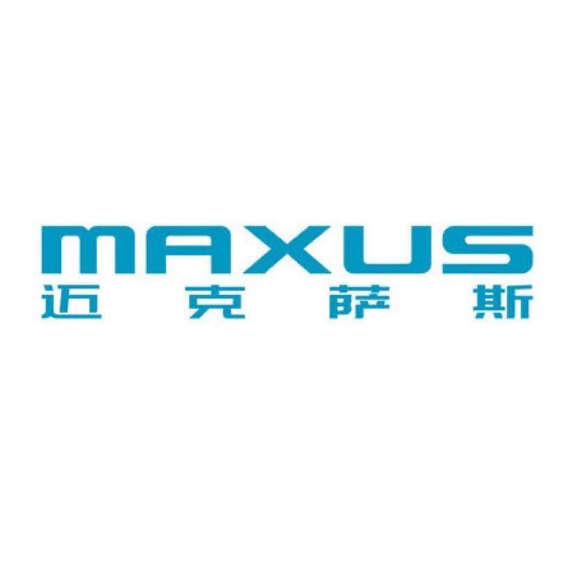 上汽MAXUS