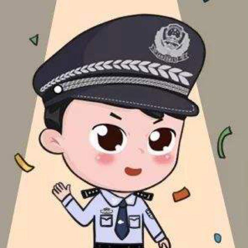 安庆经开公安在线