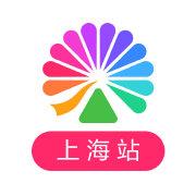 大麦网上海站微博_大麦网上海站的微博_微博