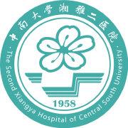 中南大学湘雅二医院官方微博