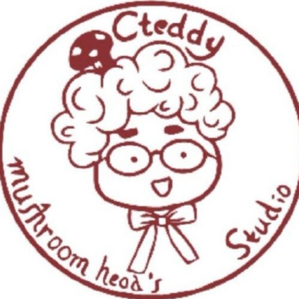 蘑菇头的CTeddy