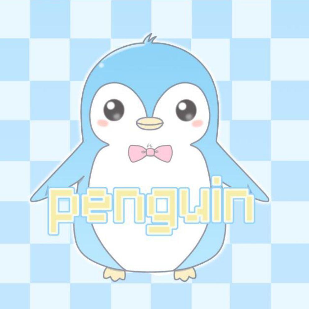 penguin肥鹅的店