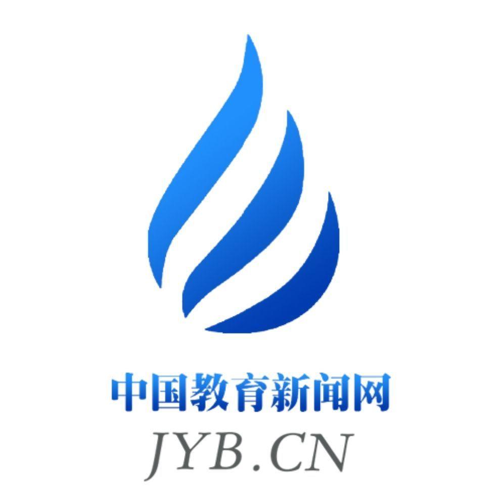 中国教育新闻网是中国教育报刊社主办的以教育新闻为主的网络信息传播平台。中国教育新闻网,做有温度的教育!