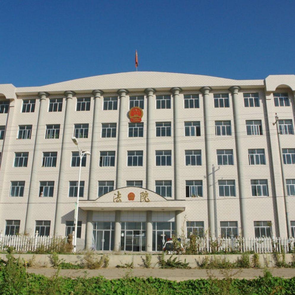 张家川县法院