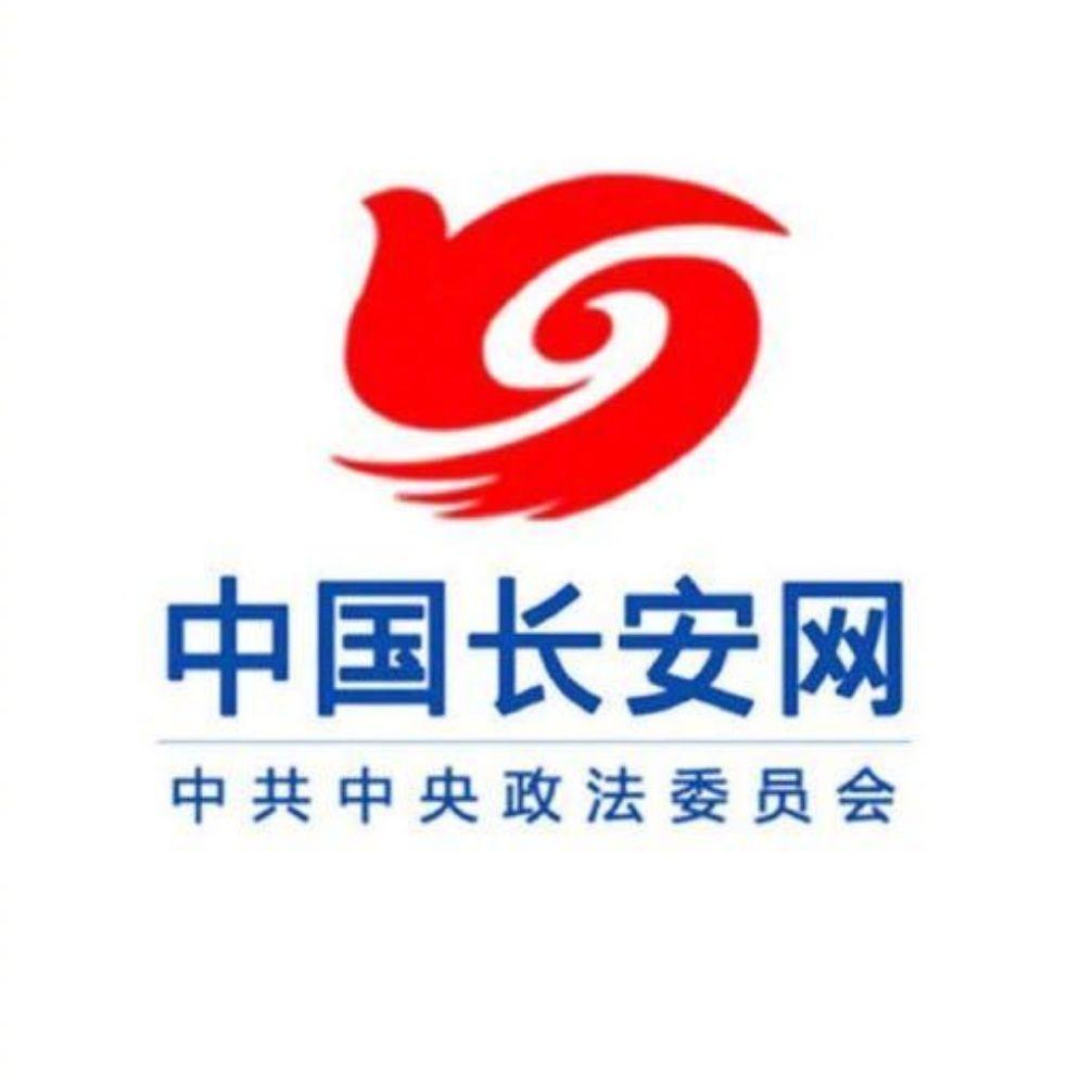 中国长安网头像