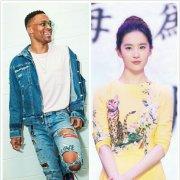 i威少i刘亦菲i周杰伦i好多人i微博照片