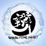 江苏省宜兴市周铁镇危险救援人员应急抢修