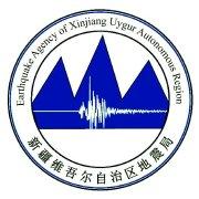 新疆地震局