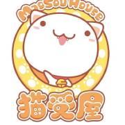 MaosouHouse_猫受屋