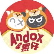 Andox安逗Box黑仔