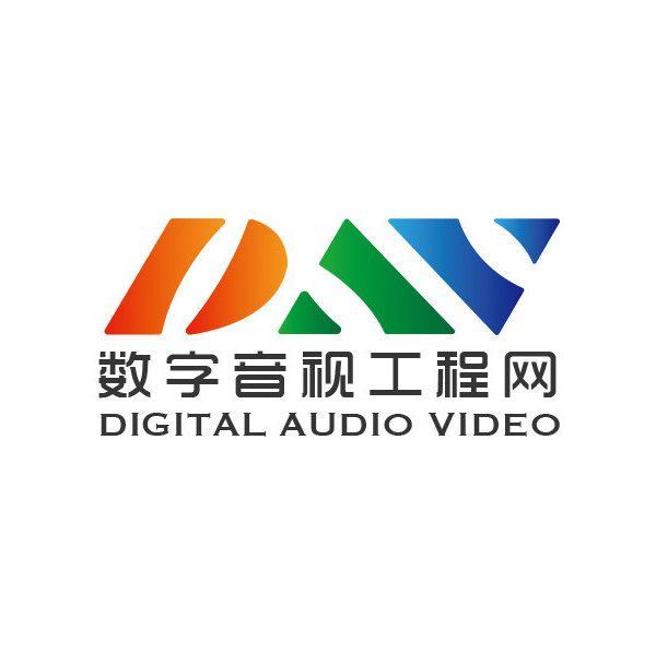 DAV数字音视工程网