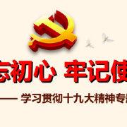 正义推动者微博照片