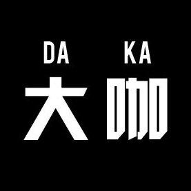 DaKa Lab 官方微博