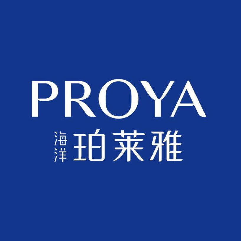 珀莱雅PROYA
