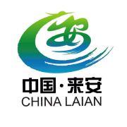 来安县人民政府发布