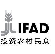 国际农业发展基金IFAD