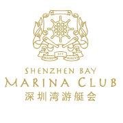 深圳湾游艇会SMC