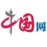 China's microblog