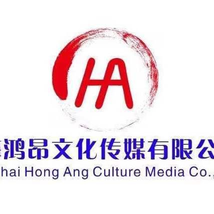 上海鸿昂文化传媒有限公司官方微博
