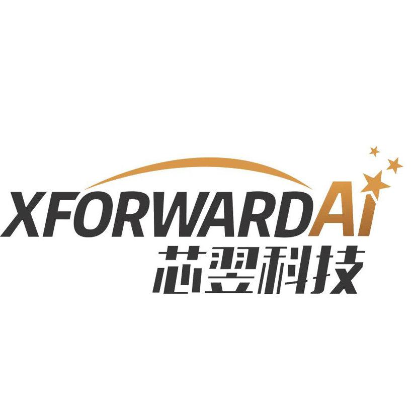 上海芯翌智能科技有限公司