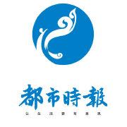 中国人民政治协商会议全国委员会常务委员会委员唐英年:为香港的自身利益和