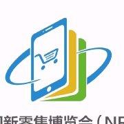 2017上海微商博览会