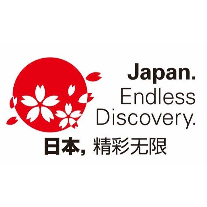 日本国家旅游局JNTO