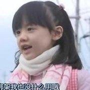 赛奶村委会主任_微博阅读