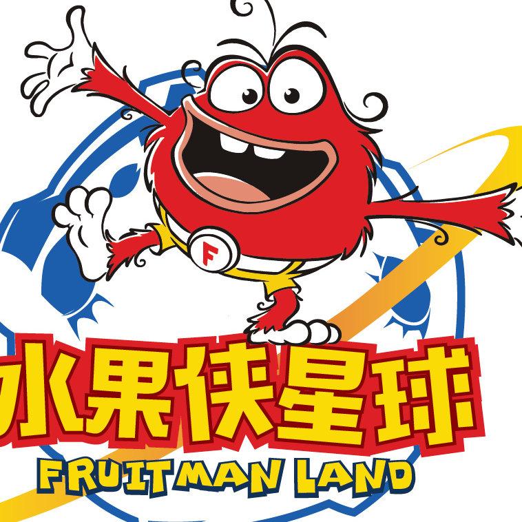 都江堰水果侠星球