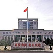 茶陵县人民法院