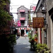 上海热门潮生活