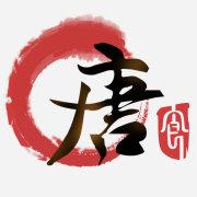 中华食谣微博照片