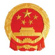 河南省应急管理厅