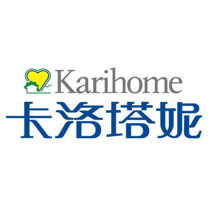 Karihome-卡洛塔妮
