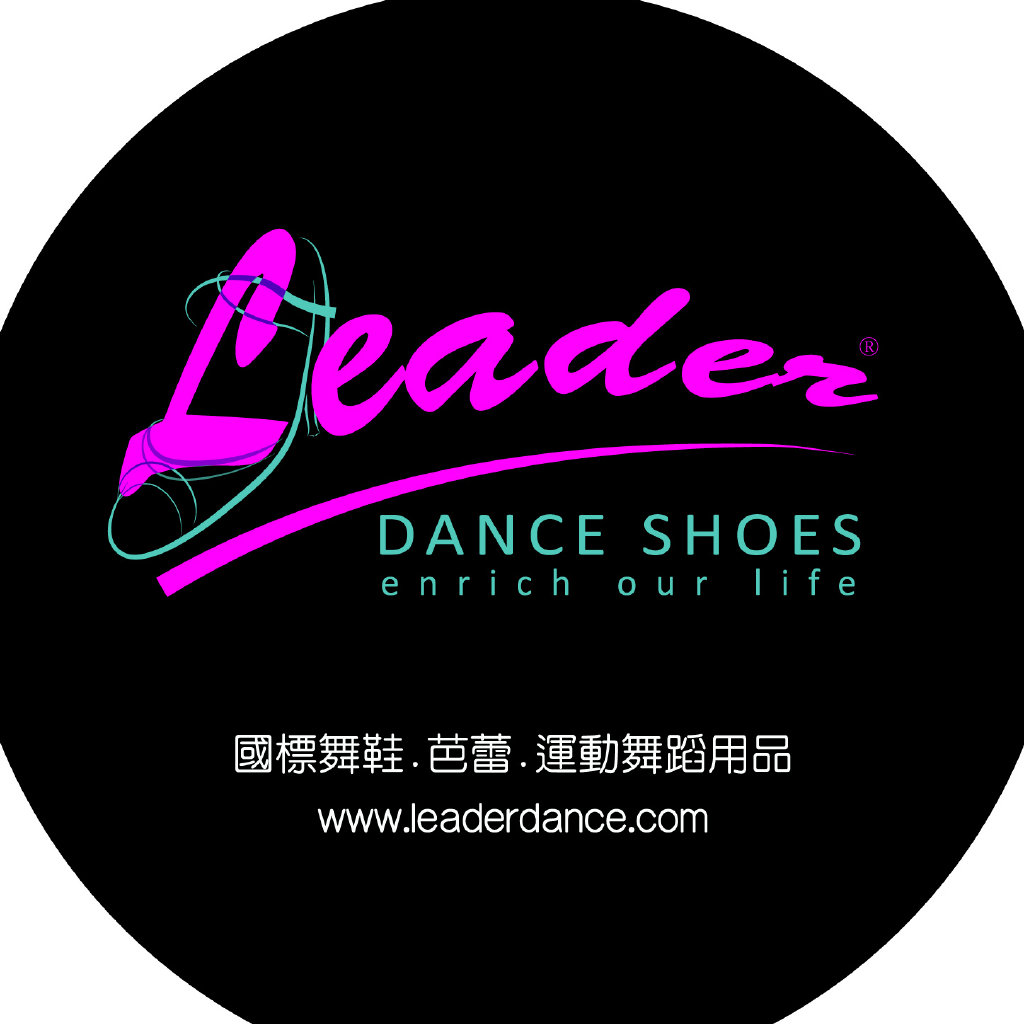 LeaderDanceTaiwan您的舞鞋