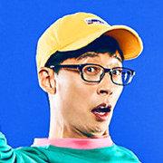 刘在石吧_yoojaeseokBar