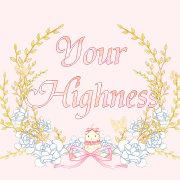 Yourhighness女王陛下微博照片
