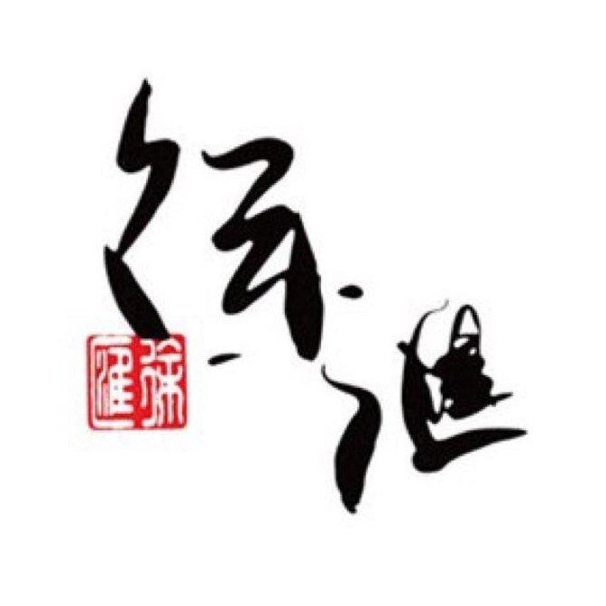 """"""" 关注徐汇,感知徐汇,徐汇因你而精彩。这里是上海市徐汇区新闻办公室官方微博 """""""