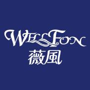 薇風WELLFON