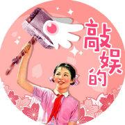腾讯视频娱乐微博照片