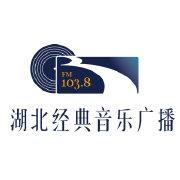 湖北经典音乐广播微博照片
