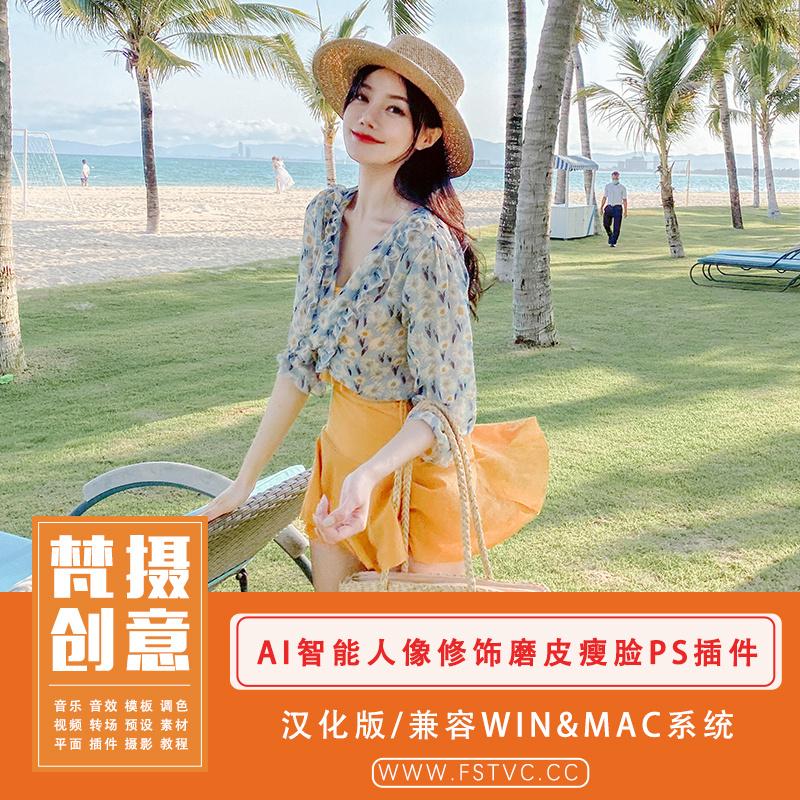 ON1 Portrait AI 2021.5 v15.5.0.10403 中文版 AI人工智能人像修饰磨皮瘦脸PS插件