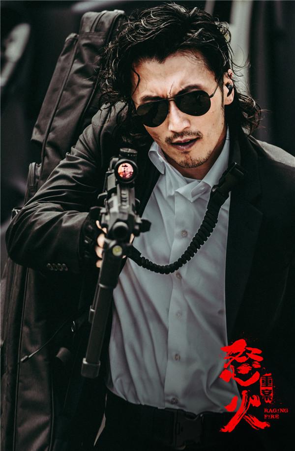 《怒火·重案》百度云【720高清国语版】下载