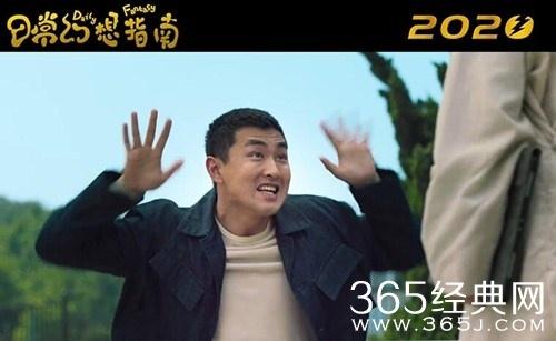《日常幻想指南》-百度云资源「HD1080p高清中字」